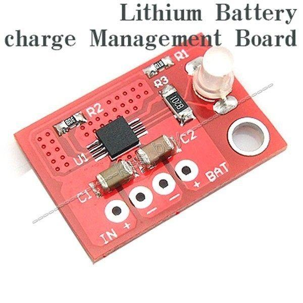 Freeshipping lithium battery charge board 3.7V charging module 4.2V-charger solar controller