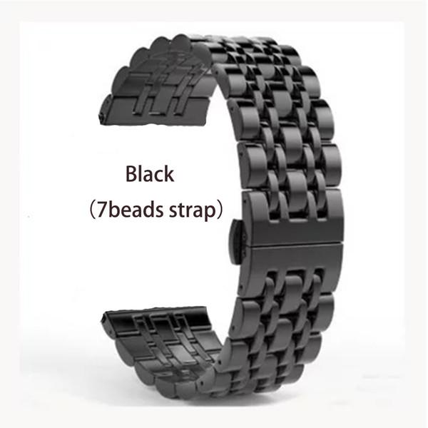 블랙 (비즈 7 개)
