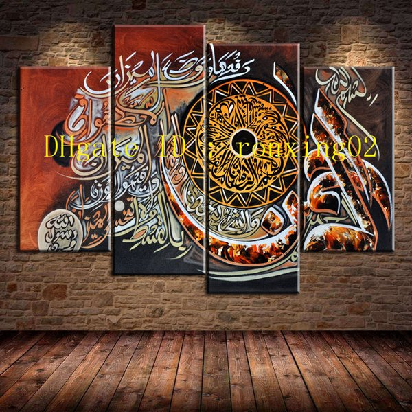 Ayatul Kursi -73,4 pezzi Home Decor HD Stampato arte moderna pittura su tela / senza cornice / incorniciato