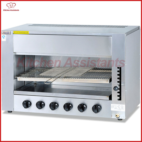GT16 Commerical Gas infrared salamander grill oven machine of bbq
