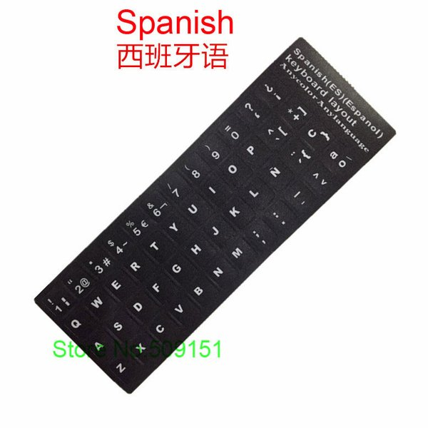 2 PCS Computer ESP Spanish Keyboard Stickers For Macbook Air Pro 11 13 15 Laptop Spanish Keyboard Skin Cover Sticker for iMac