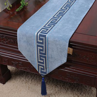grille bleue grise 150x33 cm