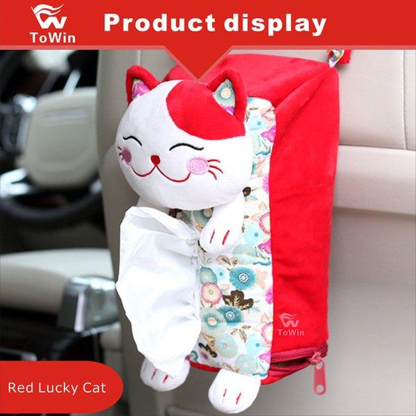 Красная счастливая кошка