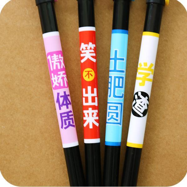 1PCS Plastic Ink Creative Gel Pen Neutral Pens For School Writing Office Supplies Pen Cute Korean Stationery