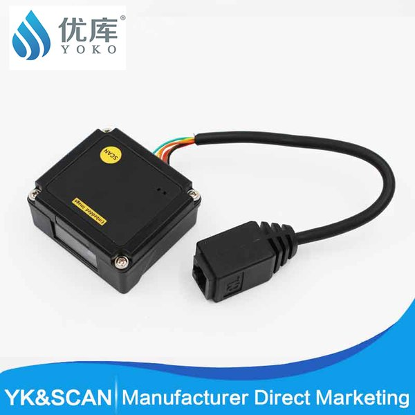 Image Kiosk 1D Embedded Scan Engine EP1000 Free shipping USB2.0 Interface Barcode scanner module