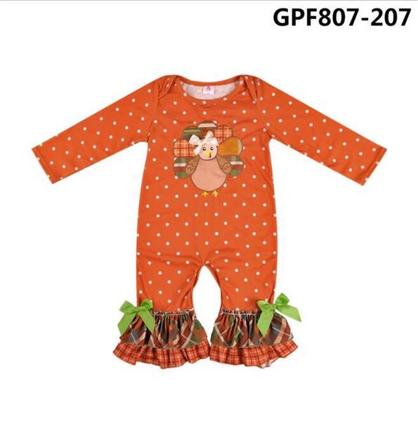 GPF807-207