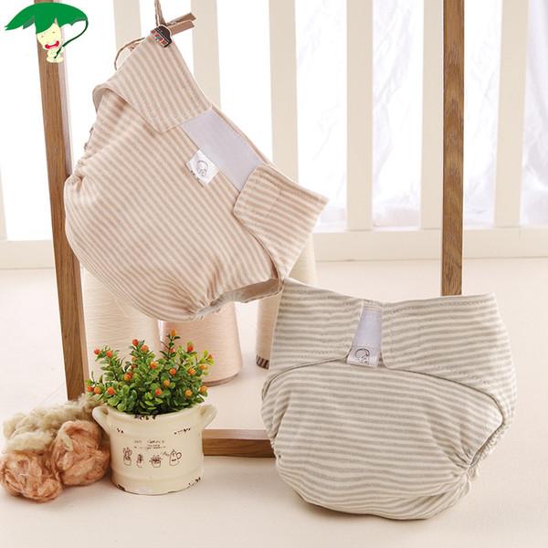 Los pañales orgánicos del paño del bebé del pañal del algodón del color evitan la salida lateral Los pantalones del pañal respirables rayan