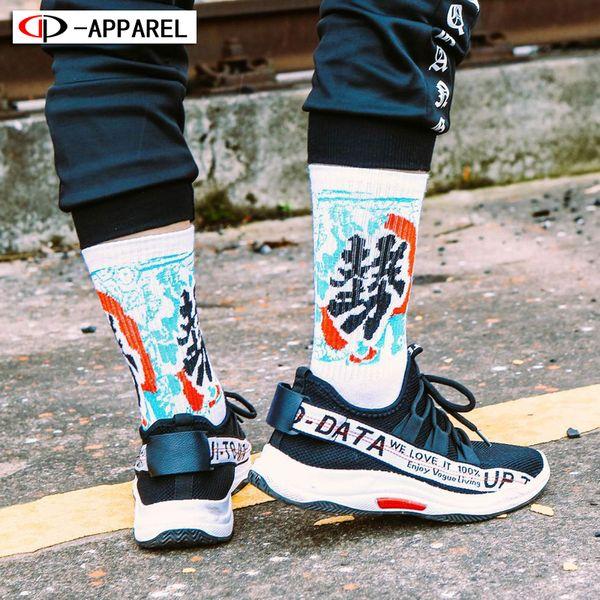 best supplier amazon buy best Acheter Unisexe 36 43 Nouveau Style Chaussettes Pour Les Femmes Harajuku  Coton Chaussette De Skate Hip Hop Chaussette Mot Chinois Sokken Drôle Homme  ...