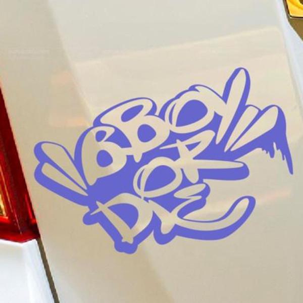 Break Dance Car Window Windscreen Body Panel Laptop Phone Decal Vinyl Sticker