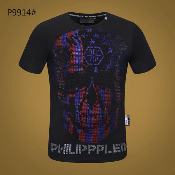 Male T Shirt Short Sleeve Casual Slim Fashion Tide Skulls Print O-Neck Summer Brand Men's T-Shirt Cotton Tops #1652 PP Mens Pullover Tee