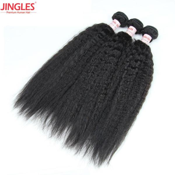 JinglesHair Kinky Straight Brazilian Virgin Hair Weave Bundles 100% Unprocessed Human Remy Hair Extensions 8-28inch Wholesale Cheap Price