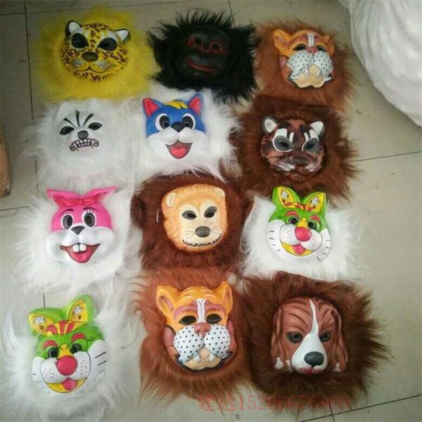 Plush Animal Mask Lion Leopard Fox Dog Tiger EVA Masks Children Halloween Costumes Mask For Kids Halloween Party Toys Gift Costumes 28 Color