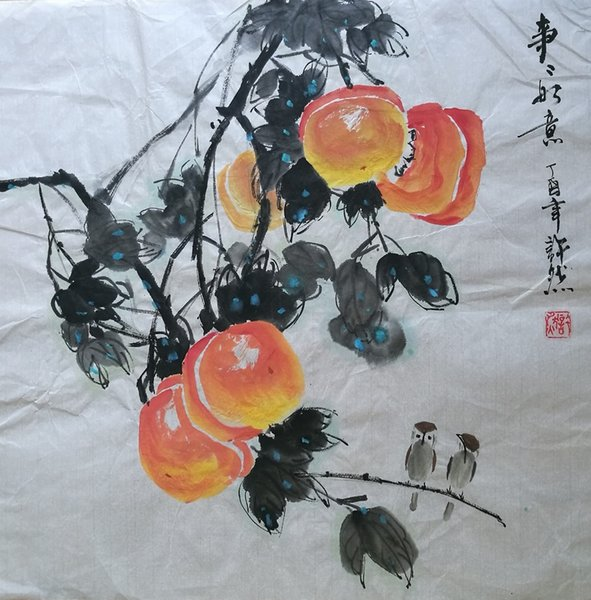 Hand Painted Chinese painting--persimmon