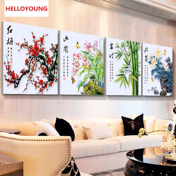 DIY 5D Алмазная Мозаика цветения сливы Орхидея Бамбук Хризантема Цветы Алмазная Картина Вышивка крестом Вышивка Алмазную