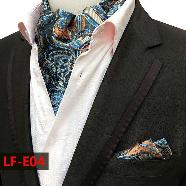 Цвет: галстуки носовые платки_4