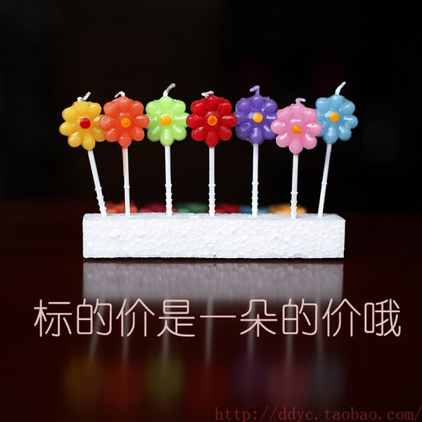 1 unids calidad de Exportación en caja de 7 colores vela de la flor opcional lindo poco mini vela flor de cerezo creativo