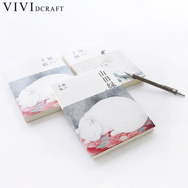 Vividcraft Japanese Hand Books Blank Paper Notebook Stationery Creative Restoring Cats Notepad South Korea Hand Account Book