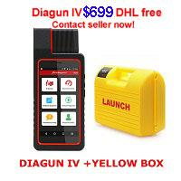 Diagun IV + 옐로우 박스
