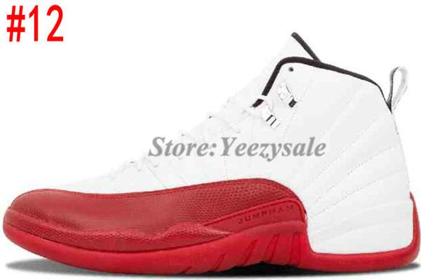 #12 Cherry