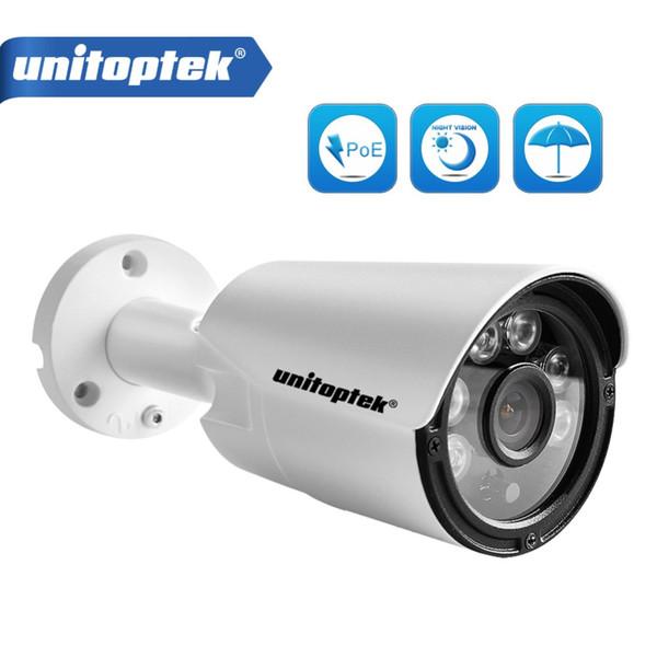 2MP 3MP 4MP 5MP Security POE IP Camera Metal Network Camera Video Surveillance 1080P Night Vision CCTV Outdoor Bullet Cam XMEye