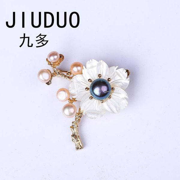 Japan and South Korea mother of pearl cactus 2017 imported jewelry ladies fashion pin deduction simple water high - end brooch