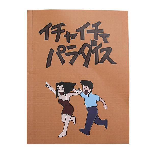 Acheter Classique Anime Kakashi Hatake Jiraiya Livre De Cosplay Notstationery Fourniture Scolaire De 23 25 Du Livegold Dhgate Com