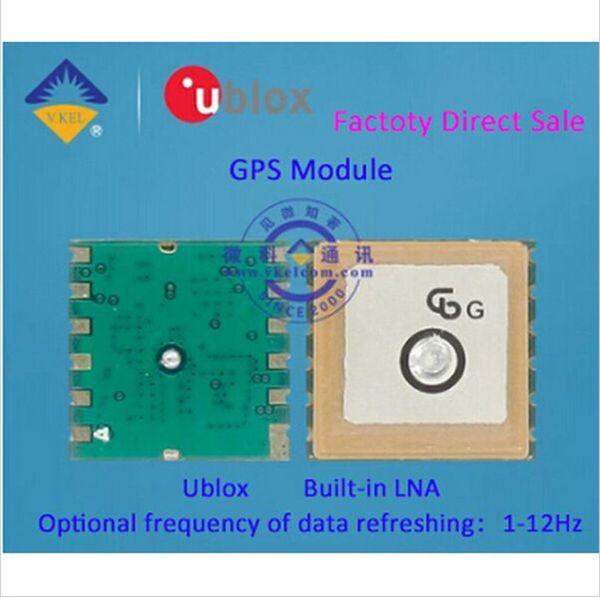 VK1616U7G5L Ublox GPS Module with Ultra-Small Built-in LNA Low Power Consumption for Car Navigation VKEL GPS V.KEL UAV