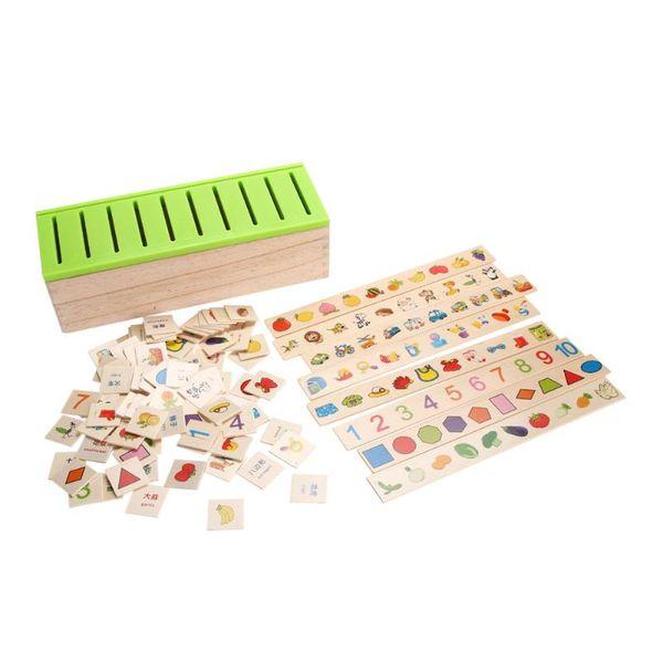 Ladrillos Kid Cognitive Puzzle Domino Toy Caja de clasificación de madera Child Parent-Children Game Montessori Early Educational Toy Gift