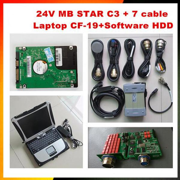 12v/24V mb c3 star diagnosis multiplexer with 7 copper cable + Military notebook CF19 4G with HDD for mercedes benz obd2 connector