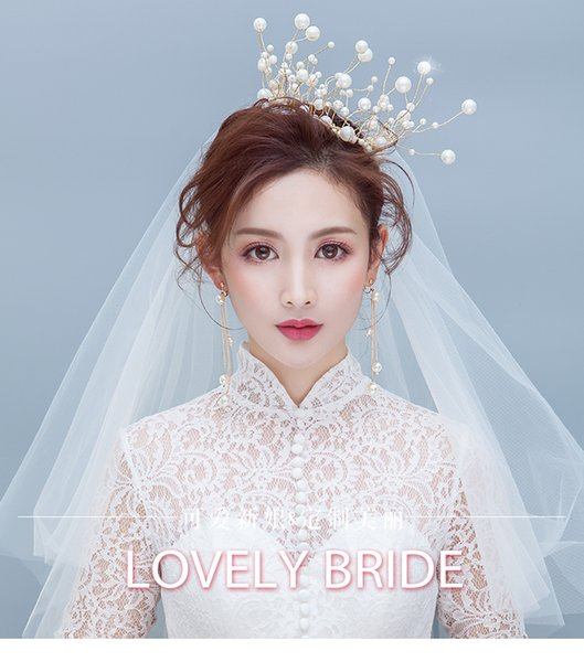 03 Korean new style 2018 super fairy scrub pearl shape gold round crown wedding bride wedding dress accessories