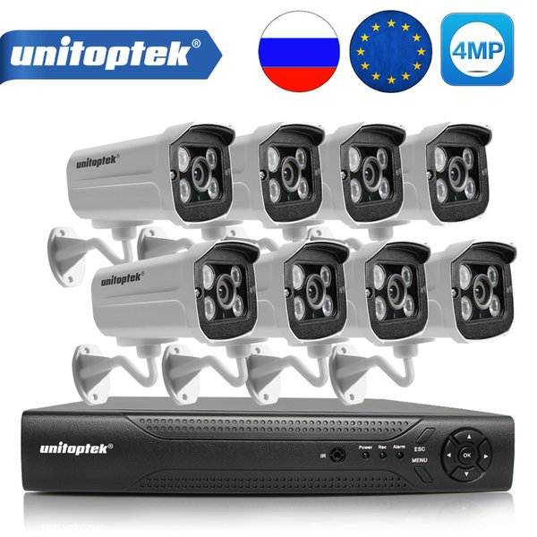 4Ch / 8Ch HD H.265 4MP POE Security Camera NVR CCTV System With 2592*1520 IP Camera Outdoor Night Vision Video Surveillance Kit