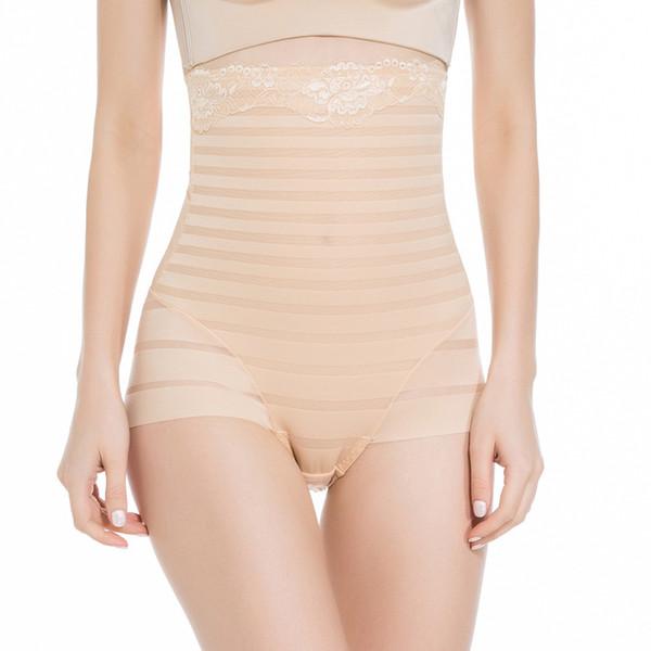 Women High Waist Trainer Body Shaper Panties Seamless Tummy Belly Control Waist Slimming Pants Shapewear Girdle Underwear YY