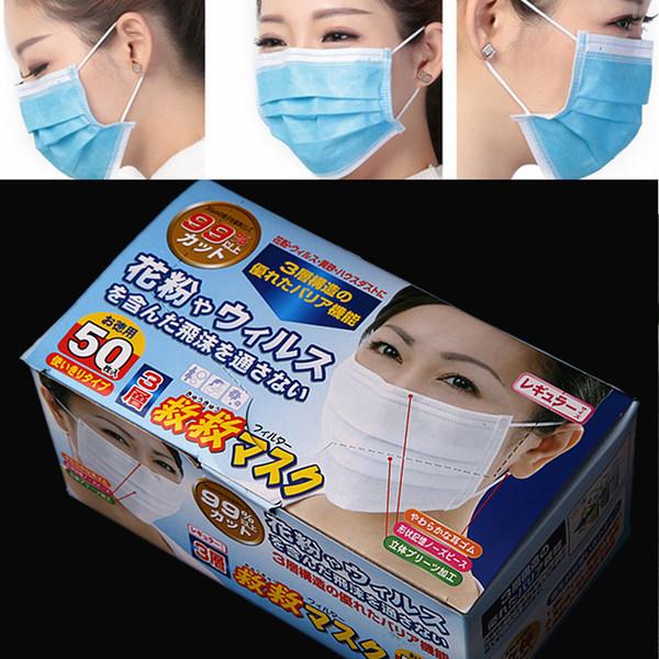 masque facial contour d'oreille