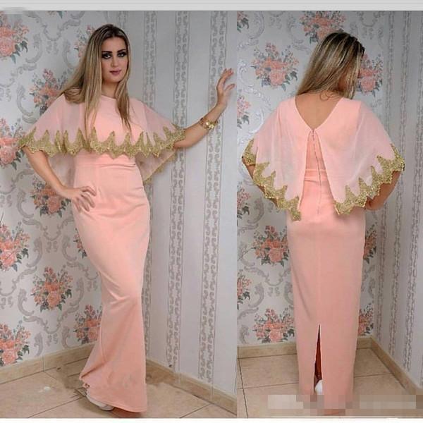 2018 Modest Blush Pink Long Women Evening Dresses A-Line with Cape Black Split Chiffon Lace Crew Neck Arabic Party Gowns Prom Dress Cheap