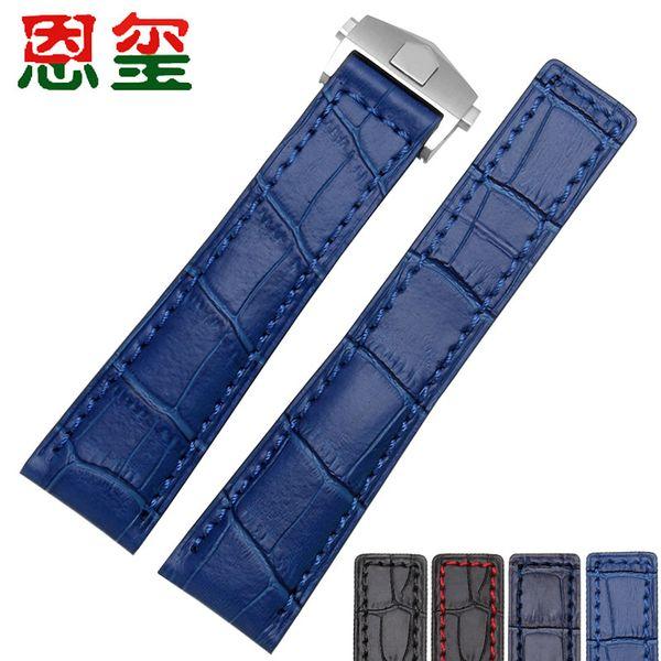 Azul 19mm
