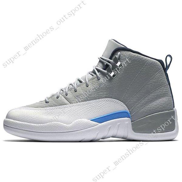 #15 Wolf Grey
