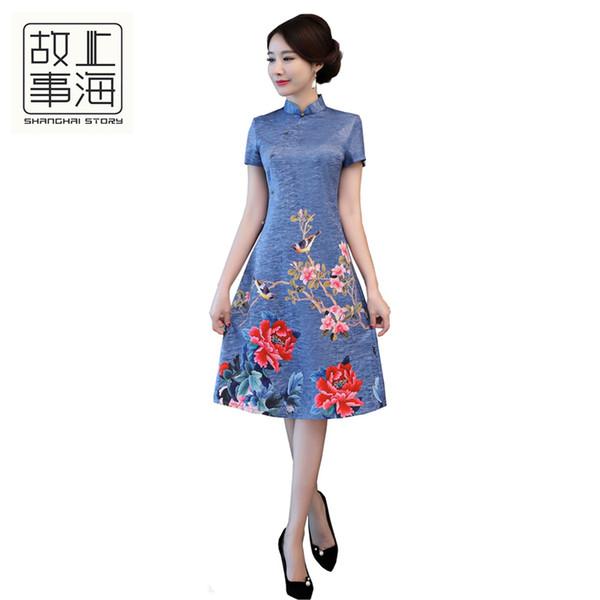 Shanghai Story 2018 Qipao chinese Traditional dress Knee Length Cheongsam Oriental Style Dress Chinese Women's Clothing