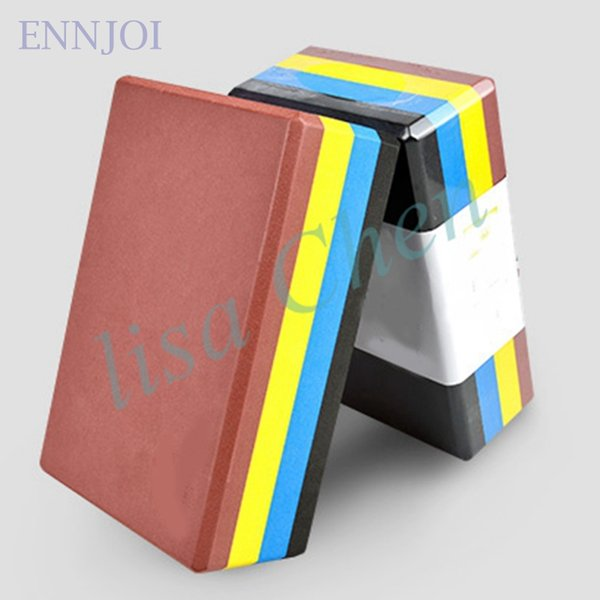 Rainbow Yoga brick Auxiliary fitness block High density material 230*150*75mm Body building tool Portable sports assistant