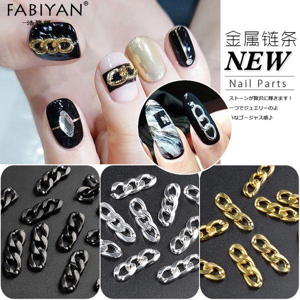 10pcs Nail Art Decorazione catena metallo oro argento nero Hollow Punk Design fai da te 3D Suggerimenti Strumenti per manicure Accessori gioielli polacchi