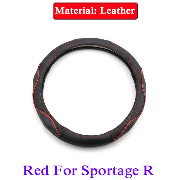 빨간색 Sportage R