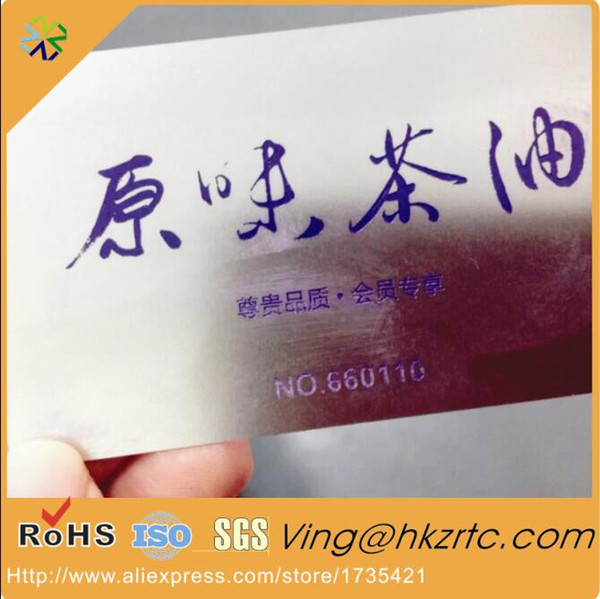 Super factory best price metal stainless steel card,cut out stainless cards