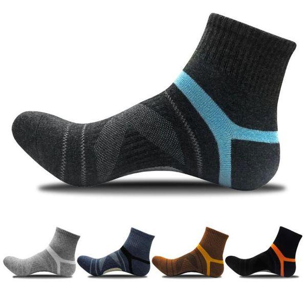 20 Pairs/Lot 2018 Men Outdoor Sports Elite Cycling Socks Men Basketball Socks Compression Cotton Towel Bottom Non-slip Men's socks