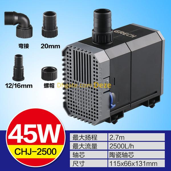 CHJ-2500