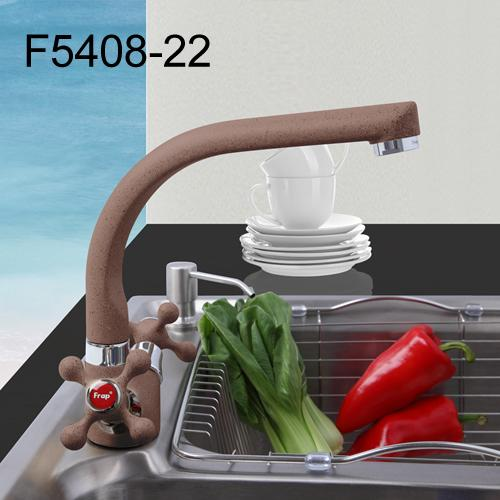 Color:F5408 22 Coffee&Ships From:China