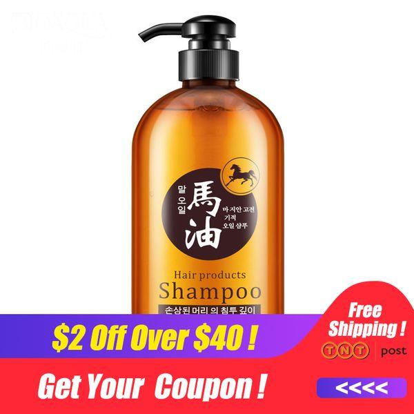 Horse Oil Shampoo Silicon Free Nourishing Moisturizing Anti-Dandruff Professional Women Thinning Dry Normal Hair 300ML Free Shipping