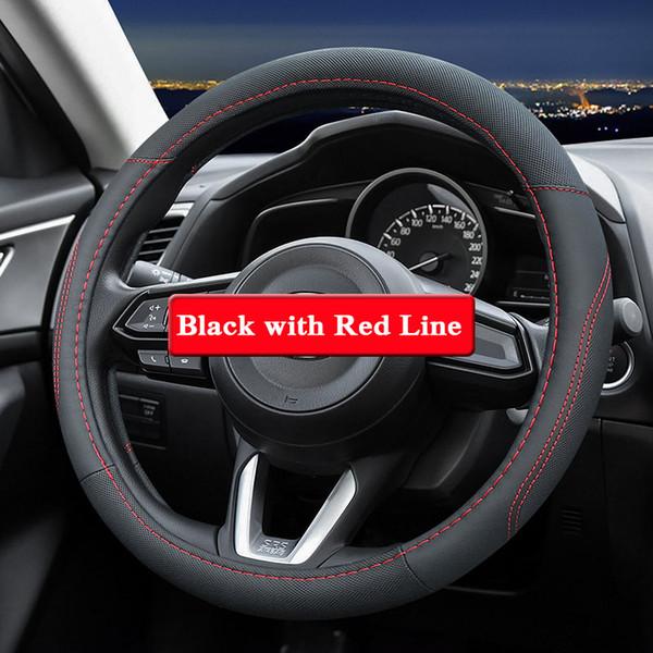 검은 색 빨간색 선