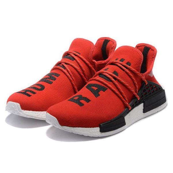 # 1 الأحمر
