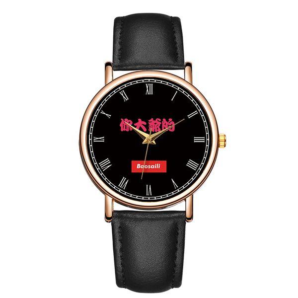BAOSAILI Novelty Design Chinese Style Brand Novel Personalized Face Dial Wrist Watch Men Quartz Clock Relojes de hombre B-9163