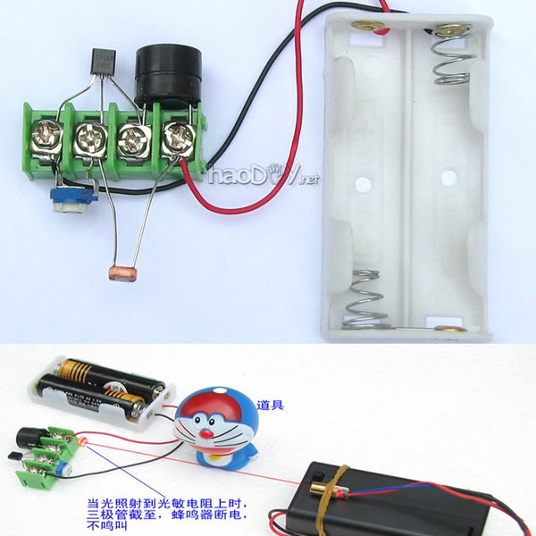 Freeshipping 2set Infrared Laser Alarm Switch Sound / Light Alarm Motion Senser Security Diy Kits