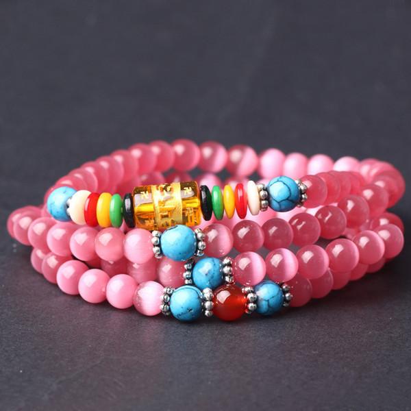 108 Beads Agate Multi-storey Cat Eye Bracelet Eastern Tombs Jade Hand String Men And Women Six Word True Words Hair